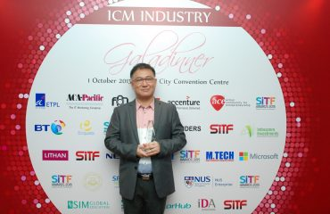 SiTF Awards 2015 Best Innovative Use of Infocmm Technology