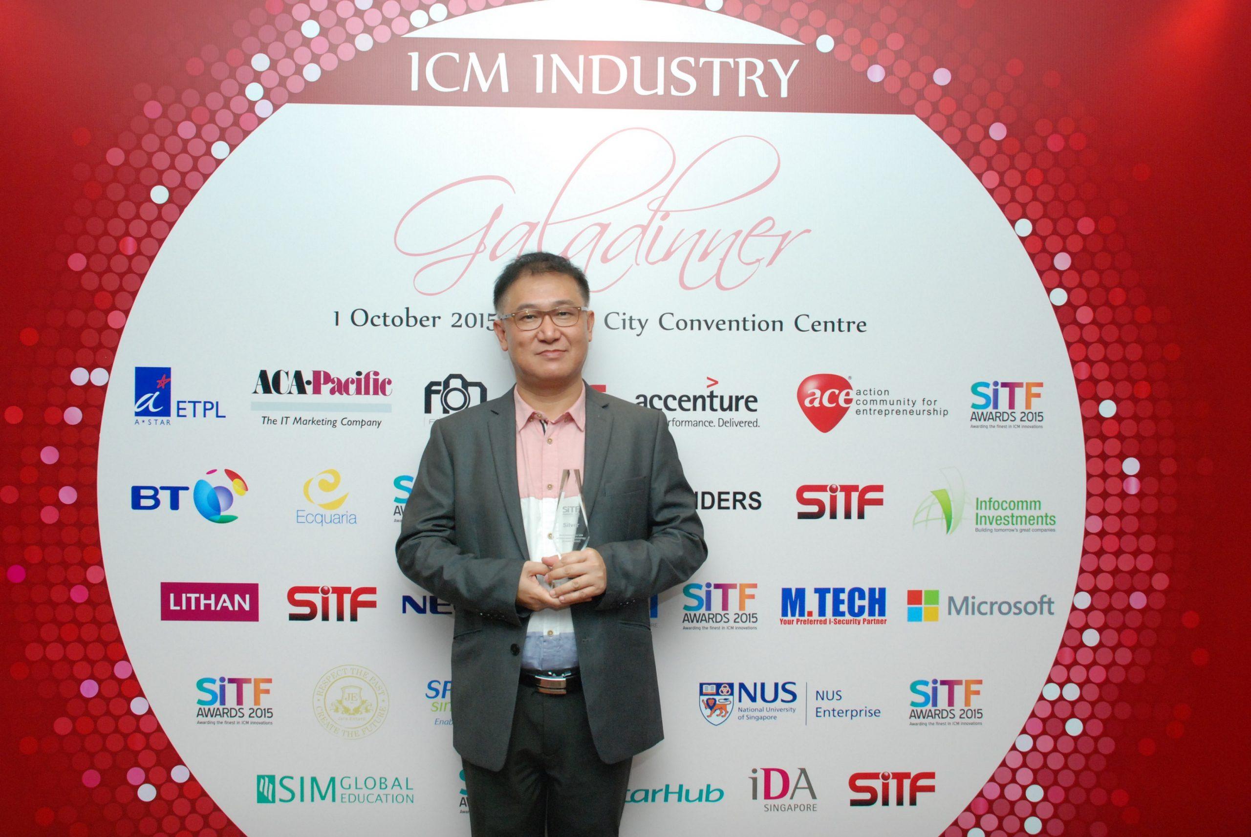 SiTF Awards 2015 Best Innovative Use of Infocmm Technology