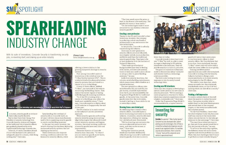 SME Spotlight Spearheading Industry Change